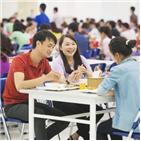 베트남,단체급식,운영,중국,해외,사업,아워홈,시장,매출,삼성웰스토리