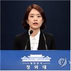 대변인,청와대,이번,페이스북,민경욱