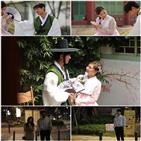김보미,고주원,연애,커플,시즌2,한의원,한복