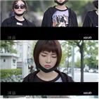 퍼퓸,조혜원,민예린,조수연,모습