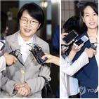 의원,국민의,무죄,김수민,사필귀정
