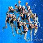 수구,남자,대회,선수,수영,출전,오픈워터,종목,이번,대표팀