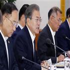 일본,대통령,정부,조치,민관,기업,강조,해결,가능성,협력