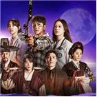 교체,배우,강지환,하차,드라마,제작사,주인공,주연