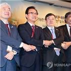 따오기,서울,포럼,중국,협력