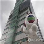 홍콩,포카리스웨트,광고,중국,보도,중단,시위