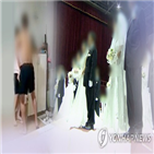 이혼,배우자,결혼이주여성,한국,한국인,국내,체류,재판,문화,경우