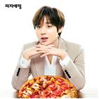 피자,피자에땅,할인,쿠폰