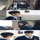 열여덟,순간,옹성우,방송,자극,김향기,신승호,휘영,모습