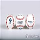 올해,평균자책점,홈런,공인구,경기,투수,야구