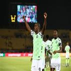나이지리아,튀니지,네이션스컵