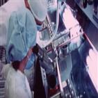 샘플,NASA,생명체,연구,실험