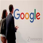 구글,지역뉴스,사업,미국