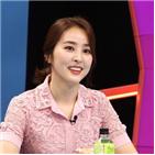 방송,동상이몽2,한혜진,의원