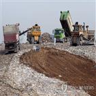 매립지,대체매립지,환경부,유치,쓰레기,지역,조성