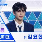 연습생,방송,최상위권,시청률,그룹,멤버