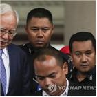 싱가포르,1MDB,스캔들,달러,말레이시아