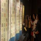 작품,보존처리,병풍,한국,중앙박물관,박물관