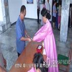 선거,대의원,투표,지방인민회의,북한,이날
