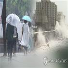 가뭄,태풍,강수량,다나스