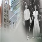 송중기,송혜교,사람,이혼,조정