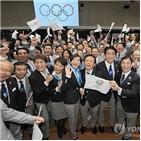대회,올림픽,도쿄,금메달,일본,종목,규모,도쿄올림픽,리우