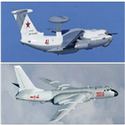 러시아,영공,침범,독도,폭격기,군용기,중국,오전,카디즈,일본
