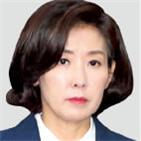 개정,한국당,화평법,추경,kbs,청와대
