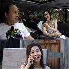 청춘,수지,애칭,김국진,김윤정