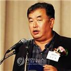 아시아필름마켓,공동운영위원장,오동진,콘텐츠