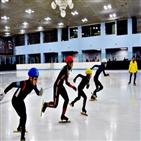 스페셜올림픽,전국동계대회