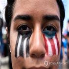 주지사,푸에르토리코,시위,채팅,사퇴,요구,메시지