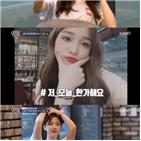 율희,최민환,자유시간