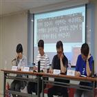 활동가,감독,제작,조직,박종필추모사업회,사회활동가