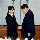 김건희,윤석열,결혼,총장,재산