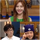 강예빈,관상,전현무,KBS,소름