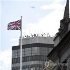 러시아,방송,영국,벌금,뉴스