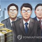 신고,재산,아파트,배우자,서울,장관,명의,직전