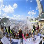 축제,수박,장흥,최대,물놀이,진안,지상,물싸움