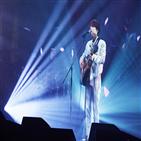 정세운,공연,무대,콘서트,단독,서울