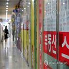 개업,폐업,공인중개사,올해,서울,거래량,지난달