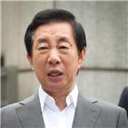 김성태,의원,계약직