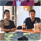 양재진,김윤정,청춘,치킨집,사람,고민
