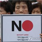 일본,한국,불매운동,불매,운동,요미우리,이번,보도,반도체
