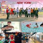 더보이즈,뉴욕,예능,멤버,채널