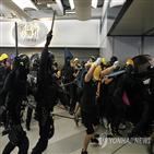 홍콩,중국군,중국,주둔,개입,사태,시위,인민해방군,병력