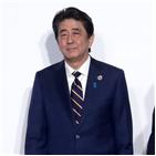 일본,정부,총리,교과서,독도,과거사,대통령,한국,아베,담화