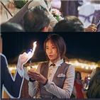 영화,임윤아,관객,엑시트