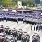 홍콩,시위,중국,훈련,선전,진압,폭동,대규모,송환법,반대