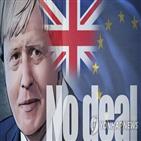 영국,브렉시트,협상,총리,아일랜드,안전장치,재협상,준비